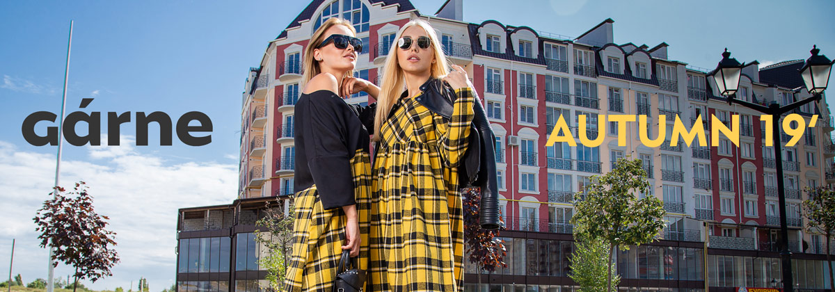 garne купить одежду киев новая коллекция